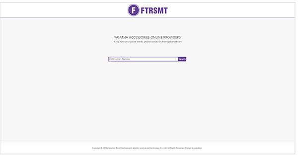 TRSMT WEBSITE